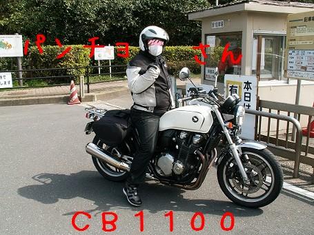 PICT1173_org.jpg