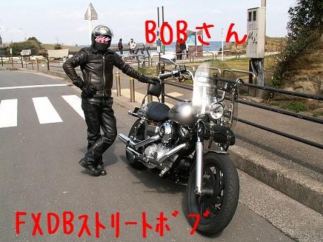 PICT1174_org.jpg