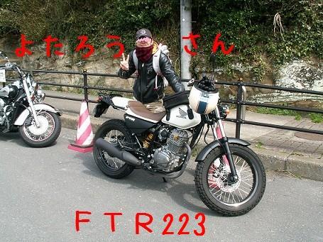 PICT1177_org.jpg