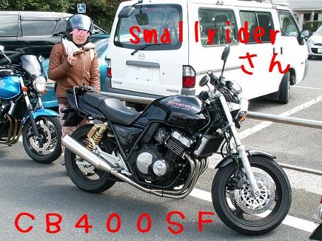 PICT1179_org.jpg