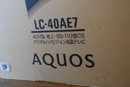20100719aquos.jpg