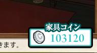 2014 1.14