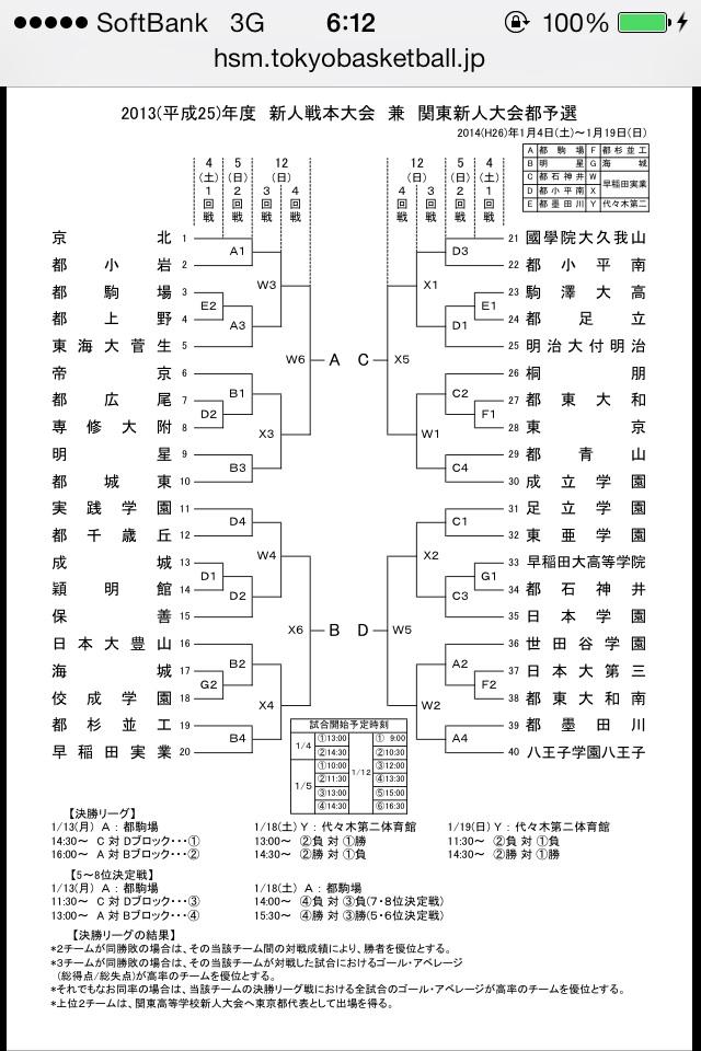 20131204080859840.jpg