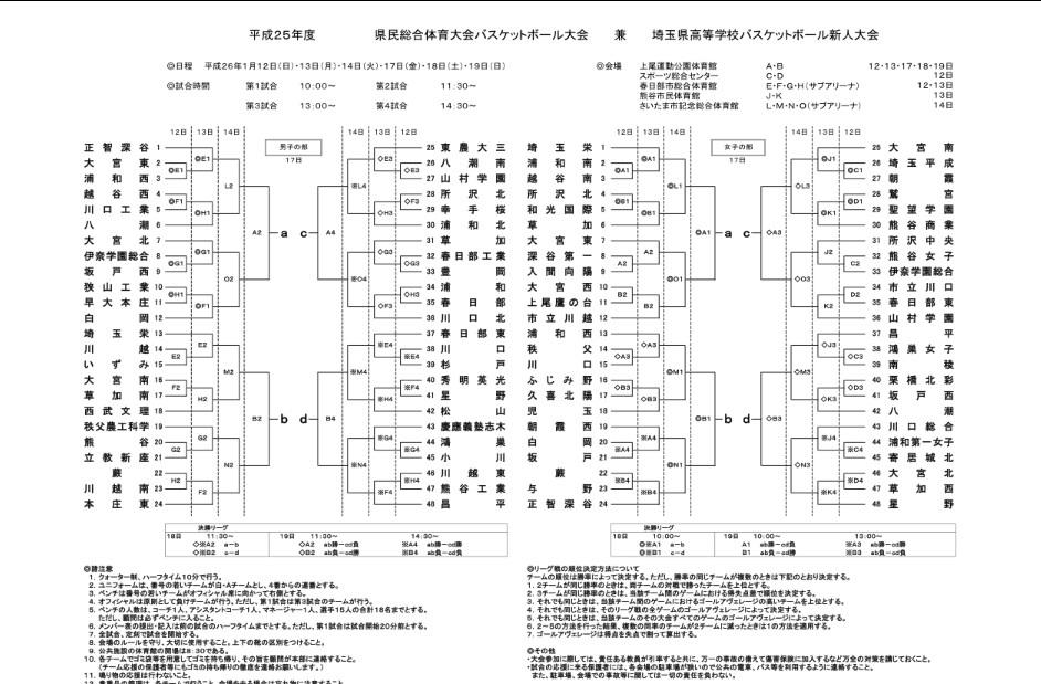 20131205140429ae5.jpg