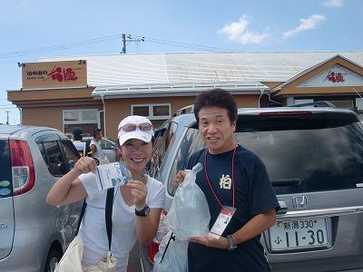 20100905佐渡 066-w320