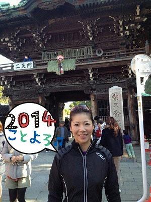 2014-01-01-22-03-41_deco_20140101221213d96.jpg