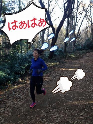 LINEcamera_share_2013-12-16-19-02-19.jpg