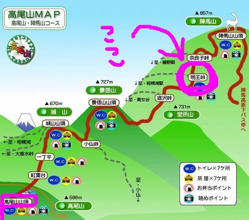 jinba_course_20131230234434476.jpg