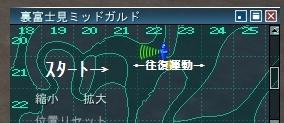 20131231_1059_01.jpg