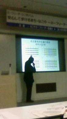 原田さとみ オフィシャルブログ「SATOMI'S BLOG」-200910301504000.jpg