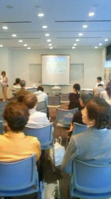 原田さとみ オフィシャルブログ「SATOMI'S BLOG」-200911081417000.jpg