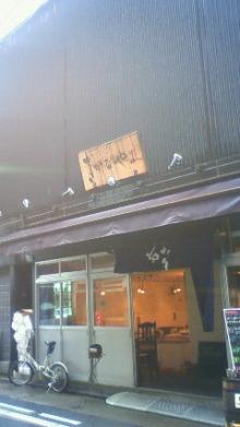 原田さとみ オフィシャルブログ「SATOMI'S BLOG」-200911111351000.jpg