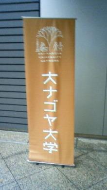 原田さとみ オフィシャルブログ「SATOMI'S BLOG」-200911140820000.jpg