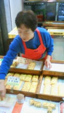 原田さとみ オフィシャルブログ「SATOMI'S BLOG」-200911140839000.jpg