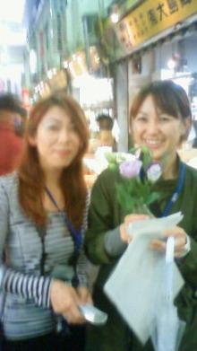 原田さとみ オフィシャルブログ「SATOMI'S BLOG」-200911140836000.jpg