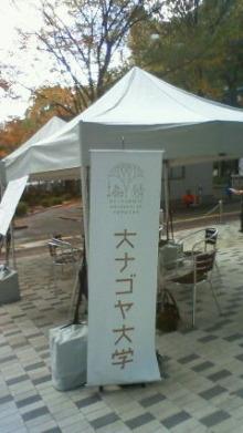 原田さとみ オフィシャルブログ「SATOMI'S BLOG」-200911141140000.jpg