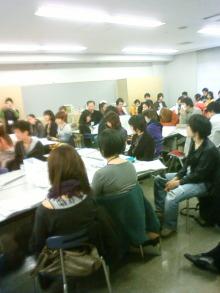 原田さとみ オフィシャルブログ「SATOMI'S BLOG」-200911211130001.jpg