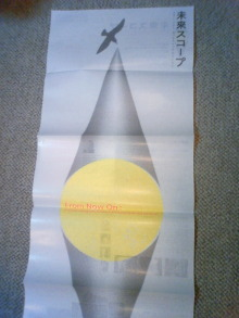 原田さとみ オフィシャルブログ「SATOMI'S BLOG」-200911212150000.jpg