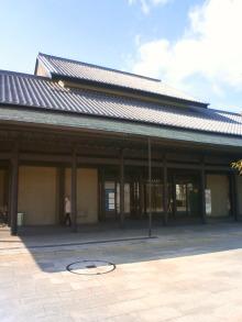 原田さとみ オフィシャルブログ「SATOMI'S BLOG」-200911211302001.jpg
