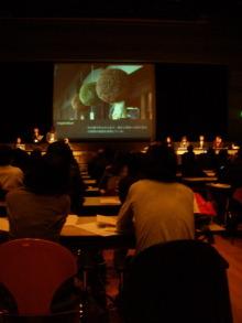 原田さとみ オフィシャルブログ「SATOMI'S BLOG」