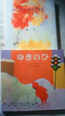 原田さとみ オフィシャルブログ「SATOMI'S BLOG」-201001140932002.jpg