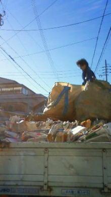 原田さとみ オフィシャルブログ「SATOMI'S BLOG」-201001160924002.jpg