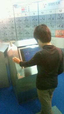 原田さとみ オフィシャルブログ「SATOMI'S BLOG」-201001241612000.jpg