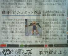 原田さとみ オフィシャルブログ「SATOMI'S BLOG」-201001270821000.jpg