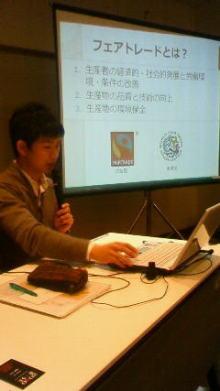 原田さとみ オフィシャルブログ「SATOMI'S BLOG」-201001231827000.jpg