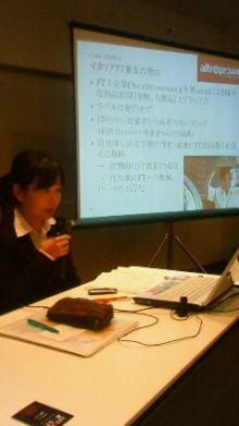 原田さとみ オフィシャルブログ「SATOMI'S BLOG」-201001231838000.jpg
