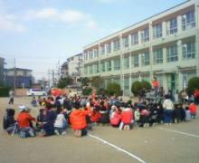 原田さとみ オフィシャルブログ「SATOMI'S BLOG」-201001300919001.jpg