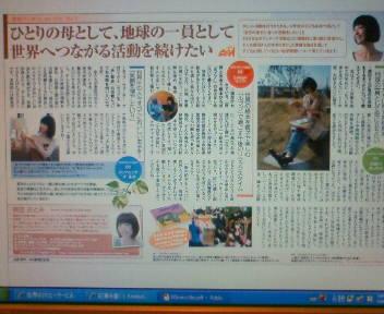 原田さとみ オフィシャルブログ「SATOMI'S BLOG」-201002130211000.jpg