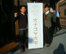 原田さとみ オフィシャルブログ「SATOMI'S BLOG」-201002131536001.jpg
