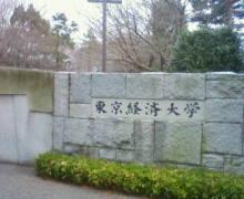原田さとみ オフィシャルブログ「SATOMI'S BLOG」-201002271047000.jpg