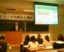 原田さとみ オフィシャルブログ「SATOMI'S BLOG」-201002271419000.jpg