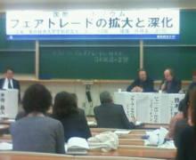 原田さとみ オフィシャルブログ「SATOMI'S BLOG」-201002281131001.jpg