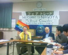 原田さとみ オフィシャルブログ「SATOMI'S BLOG」-201003011947001.jpg