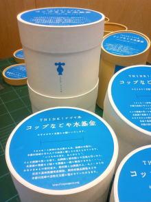 原田さとみ オフィシャルブログ「SATOMI'S BLOG」-201003151122001.jpg