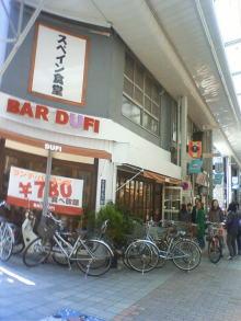 原田さとみ オフィシャルブログ「SATOMI'S BLOG」-201004291224000.jpg