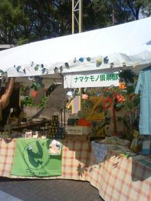 原田さとみ オフィシャルブログ「SATOMI'S BLOG」-201005021353002.jpg