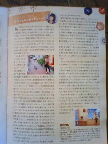 原田さとみ オフィシャルブログ「SATOMI'S BLOG」-201005130902001.jpg