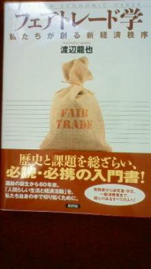 原田さとみ オフィシャルブログ「SATOMI'S BLOG」-201005141131000.jpg