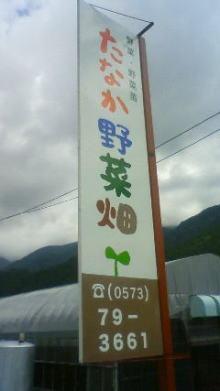 原田さとみ オフィシャルブログ「SATOMI'S BLOG」-201006291055000.jpg