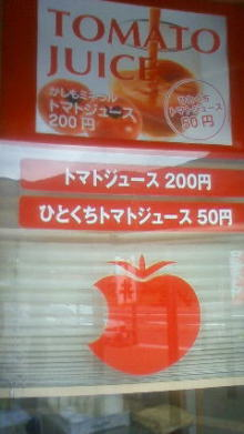 原田さとみ オフィシャルブログ「SATOMI'S BLOG」-201006291135001.jpg