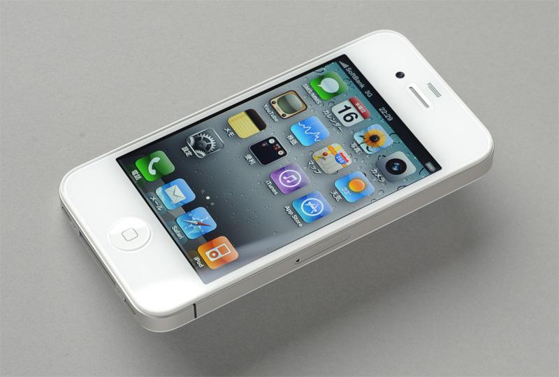 iphone4-white.jpg