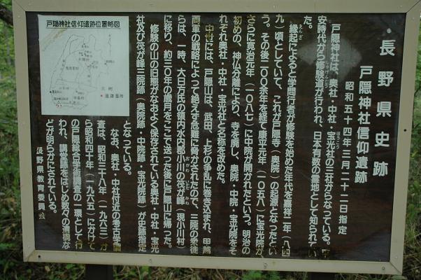 DSC_0051s_20100617202151.jpg