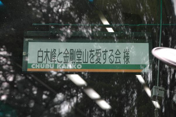 DSC_0228s_20100615194637.jpg