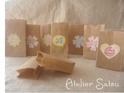 ミニミニ紙袋☆1