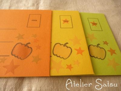 ハロウィン封筒☆