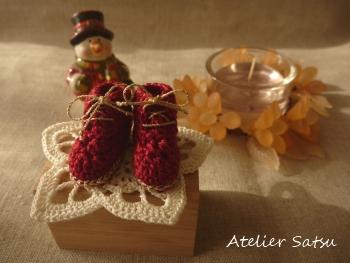 クリスマスのブーツと星のドイリー